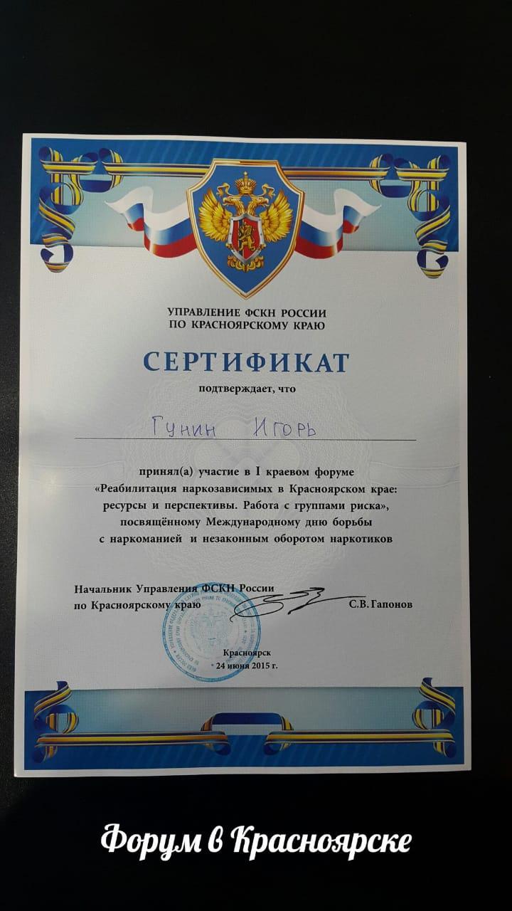 Регистрационные документы