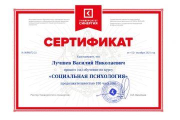 IMG-20211013-WA0003