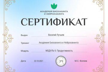 IMG-20211022-WA0007